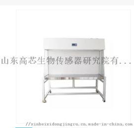 医用洁净工作台BBS-H1800