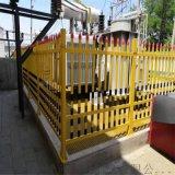 玻璃钢变压器围栏-玻璃钢变电站围栏厂家