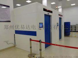 厂家直销 电能表批量射频识别通道门