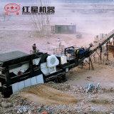流动打砂机 可移动的制砂机 一小时300吨移动制砂设备
