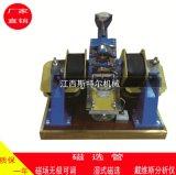 廠家直銷磁選管 XCGQ-50磁選管實驗室磁選管