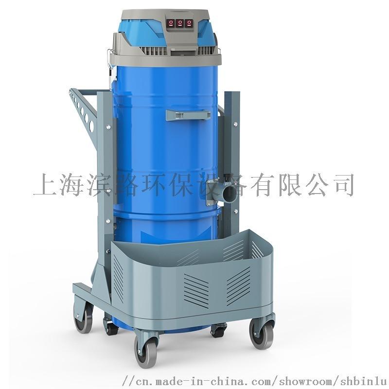 220V大功率吸塵器3600W乾溼吸塵器100L