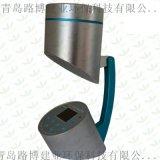 FKC-I 手持式浮游细尘菌采样器