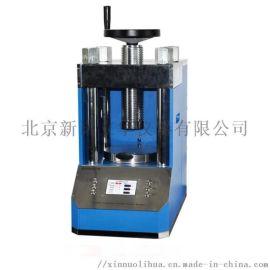 新诺立华ZYP-30TS全自动粉末压片机