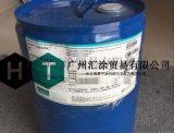 上海道康寧水性抑泡劑KM-7752廠家直銷