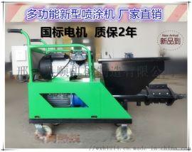 高压喷涂机混凝土输送泵大功率大流量