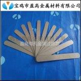 金屬分離膜、不鏽鋼粉末濾膜、鈦燒結濾膜、微孔膜