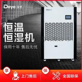 德业DY-CJ480除湿加湿一体机