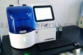微量元素分析仪介绍机体功能降低