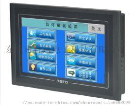 TT-6200TH2氙灯控制器