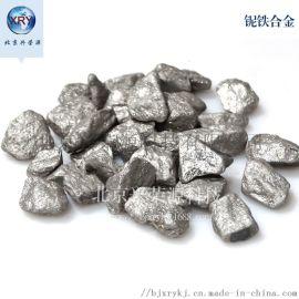 铌铁10-50mm铸造进口铌铁合金块65铌铁块