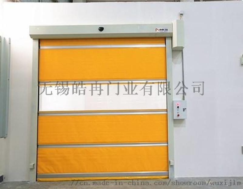 無錫電動感應門伸縮門捲簾門廠家維修安裝道閘