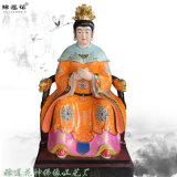 女媧娘娘神像 人祖爺神像1.6米 三皇老祖佛像廠家
