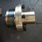 单双梁行车联轴器 制动轮联轴器 卷筒联轴器