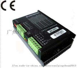 数字三相步进电机细分驱动器 SD30807