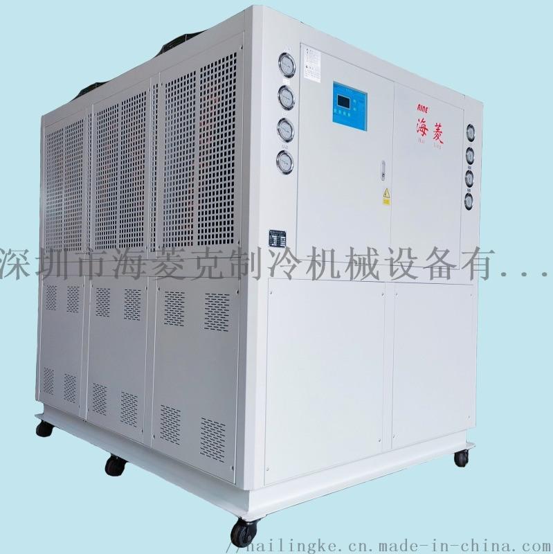 厂家直销20匹深圳冷水机