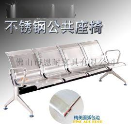 不锈钢连座椅- 不锈钢座椅生产厂家 -不锈钢机场椅