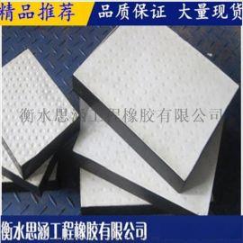 聚四氟乙烯支座 减震打孔橡胶垫块 胶泥片