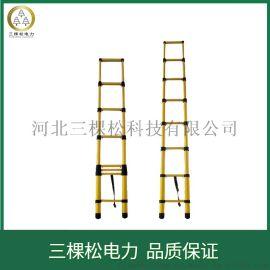 山东货源绝缘人字梯2米人字梯 玻璃钢梯子 直销