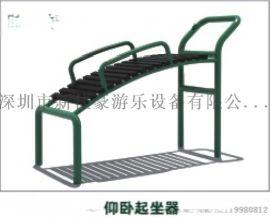 深圳户外健身器材上门安装运动休闲设备厂家