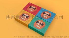 西安包装设计公司,产品包装盒设计制作案例