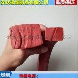 GB复合止水条批量 定做柳叶条纹橡胶板