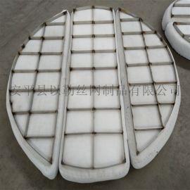 聚四氟乙烯丝网除沫器厂家A石峰聚四氟乙烯丝网除沫器生产厂家