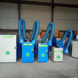 车间移动式焊烟净化器电焊吸烟废气处理设备