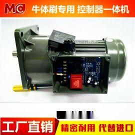 江苏减速电机厂家 200W牛体刷专用减速电机
