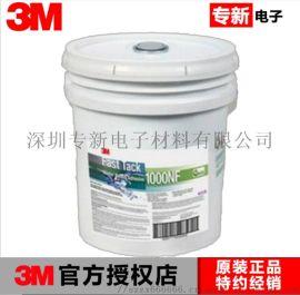 3M, 1000NF快速粘接水性胶粘剂, 水性胶