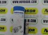 感測器MIC+130/IU/TC/E