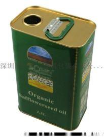 2.5L**马口铁油罐食用油铁罐 油铁罐包装