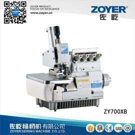 ZY700XB10~20特厚床垫专用锁边机