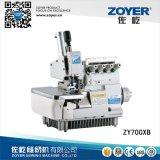 ZY700XB10~20特厚牀墊專用鎖邊機