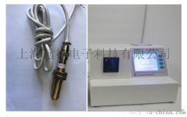 专业牙科手机转速测试仪生产厂家