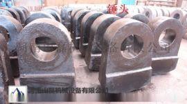 颚式破碎机PE200*300高锰钢锤头经久耐用