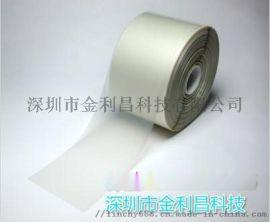 3M821X,3M8211光学胶