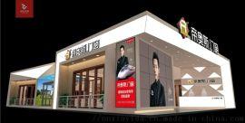 南宁房博会,展厅展台设计搭建,广州16年设计团队