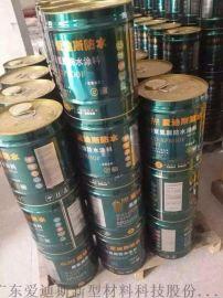 江西赣州911非焦油型聚氨酯防水塗料