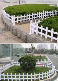 草坪护栏 栅栏 护栏 PVC塑钢花园围栏栅栏花坛草坪护栏