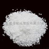 D1155 JOP 苯乙烯含量40% 油墨級SBS