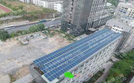 五谷新能源承接深圳市屋顶光伏建设