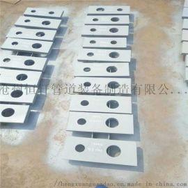 L3双孔吊板 连接件L3双孔吊板