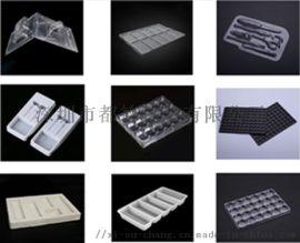 深圳吸塑包装厂家:吸塑托盘-吸塑内托-吸塑盒