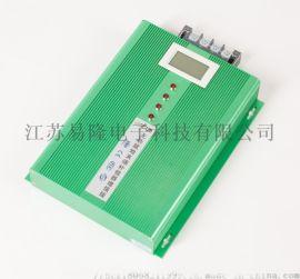 久久惠商用智能节电设备
