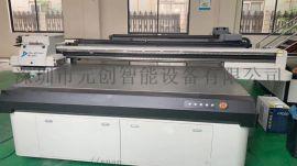 二手机玩具浮雕uv打印机玩具外壳理光uv平板打印机