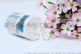 200支圆筒纸棒棉签婴童日用棉签宝宝洗护产品