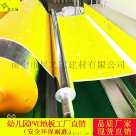 来宾  幼儿园地毯PVC塑胶地板工厂大量生产