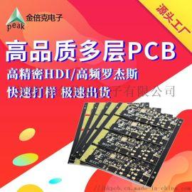 深圳高频板打样 多层高频板 hdi板打样
