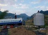 眉山市錐底PE水塔錐底塑料儲罐廠家